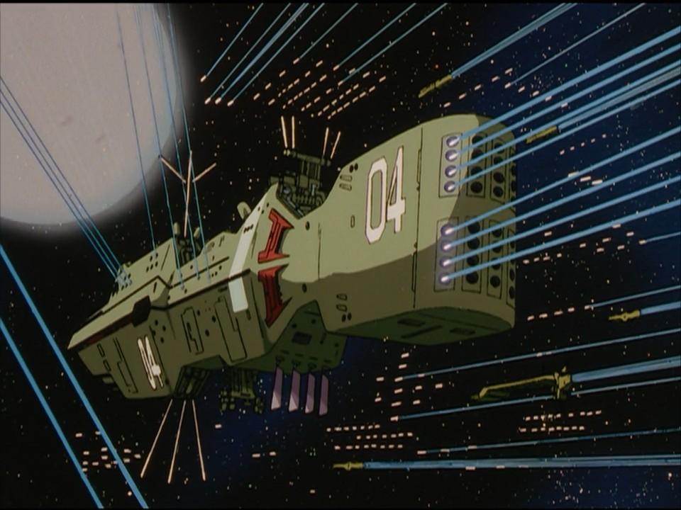 OVA FPA ship