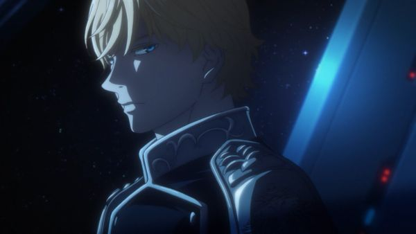 Season to Taste: Legend of the Galactic Heroes: Die Neue These